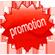 promotion_icon